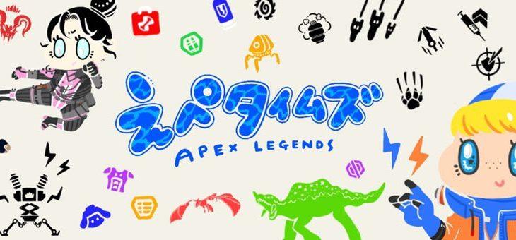 【Apex】渋谷のスクランブル交差点にあるディスプレイが一面『Apex Legends』に(えぺタイムズ)