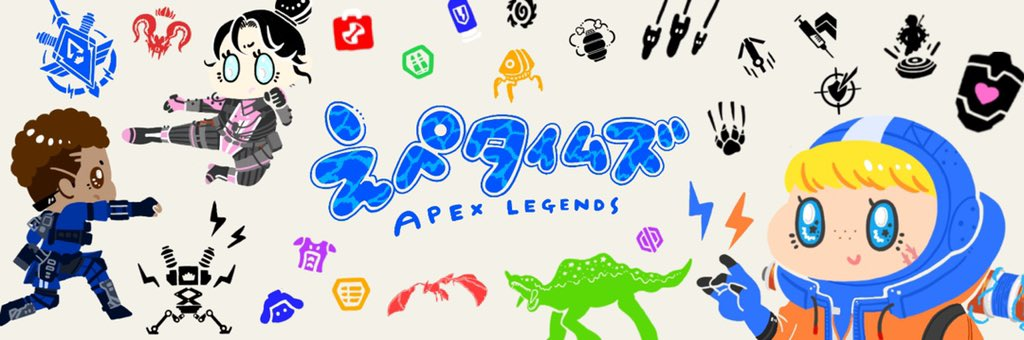 【海外の反応】バグってモノクロの世界に入り続けたんだけど・・・【Apex Legends まとめ】(えぺタイムズ)