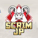 【PS4版】APEXスクリム主催のお知らせ【3/7、3/8】(エペ速)