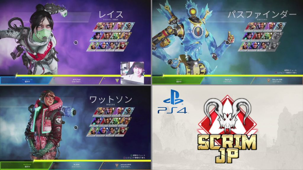 【PS4版スクリム】Apex Legends Scrim JP -Predators PS4- 3/22【配信アーカイブ】(エペ速)