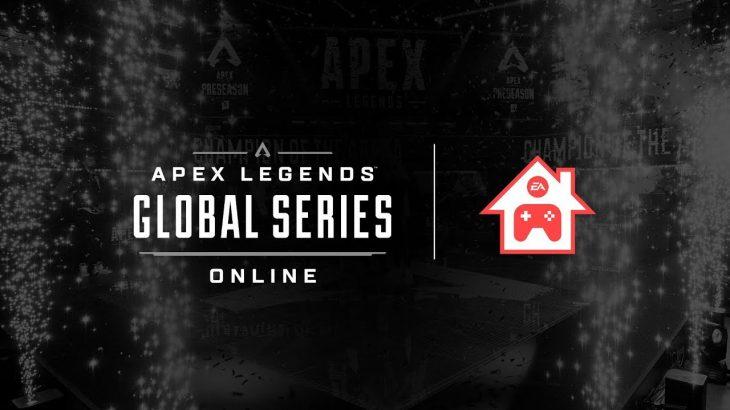Apex Legends Global Series Online Tournament #3 – North America Finals(公式チャンネル)