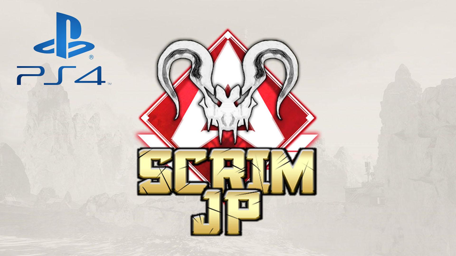 【大会アーカイブ】Apex Legends Scrim JP -Predators PS4-【2020/04/11】(エペ速)