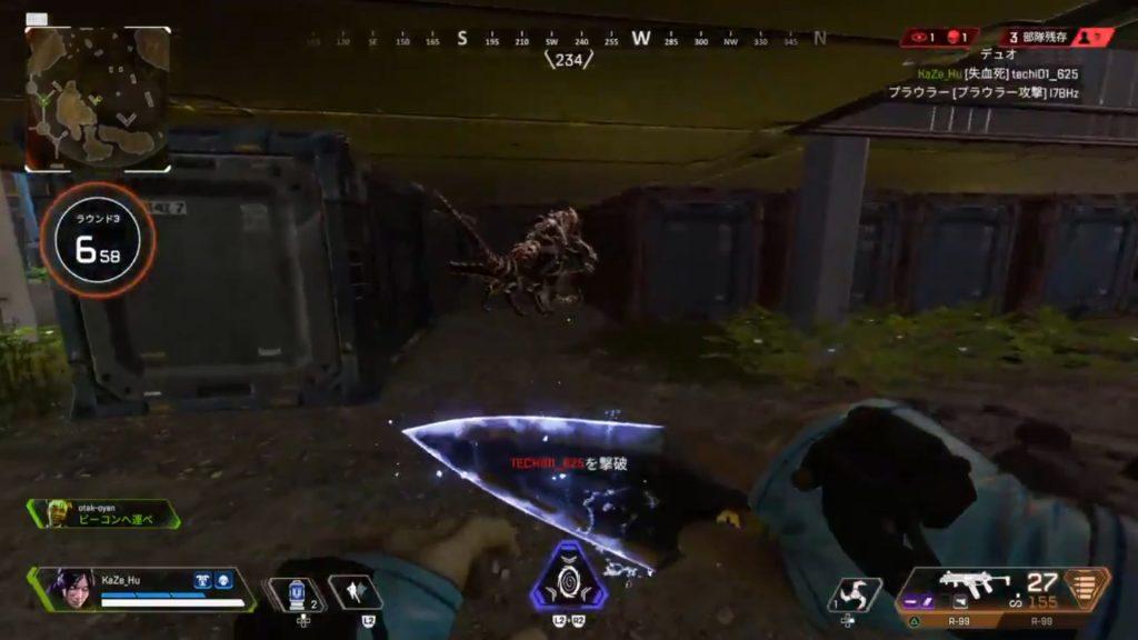 ブラッドハウンドの試練の「プロウラー」を散歩させて敵を倒す日本人プレイヤー現るwww(エペ速)