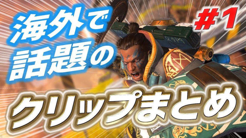 【速報】ロビーに新レジェンド『ローバー』が出現している模様!!(えぺタイムズ)