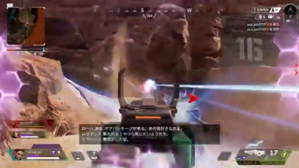 【ヒットボックス問題】R-301の次は「ハボック」が1マガジン弾抜けしてしまう・・・(エペ速)