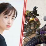 【朗報】橋本環奈さんの遊びたいゲームリストに「エーペックス」が入る!!(エペ速)