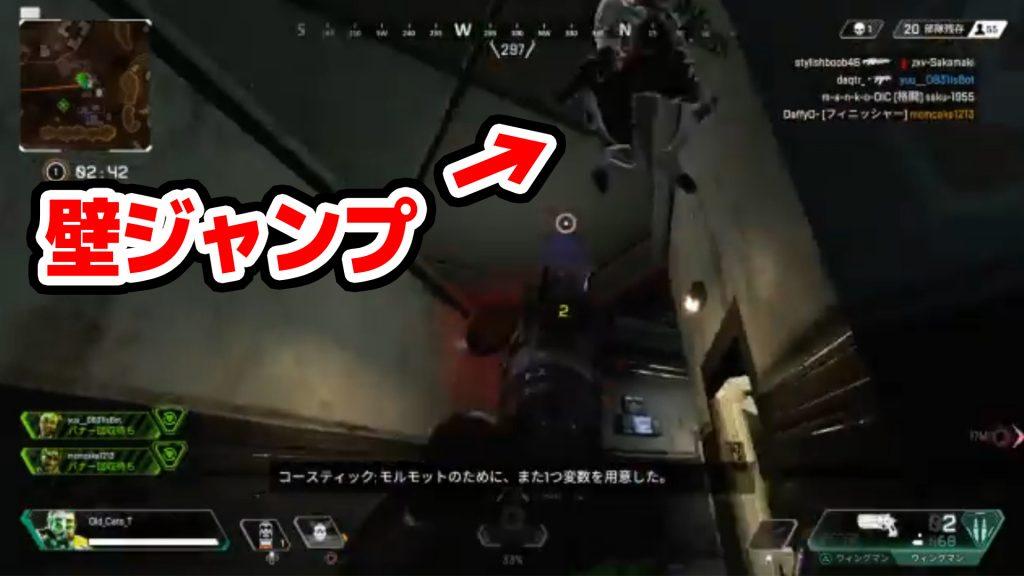 壁ジャンプが上手すぎるオクタンの動きがまるで忍者wwww(エペ速)