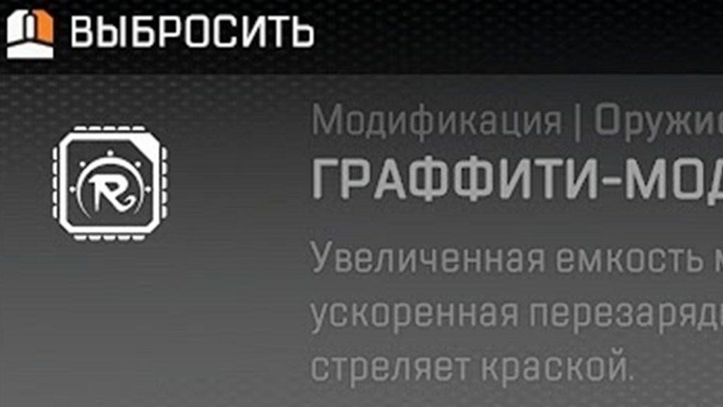 【APEX】クエスト専用の新アタッチメント画像と効果がリーク!実は「フラットライン」にロゴが・・・!?(エペ速)