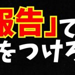 【Apex まとめ】明日から使えない最弱の報告3選(えぺタイムズ)