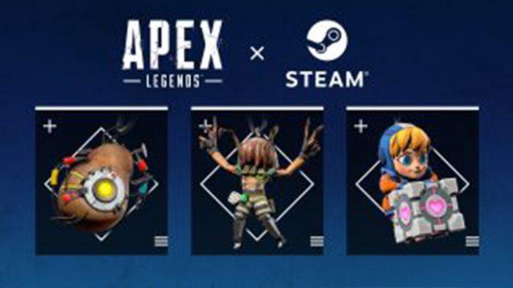 【速報】APEX公式から「Steamとのコラボ武器チャーム動画」が公開!!(エペ速)