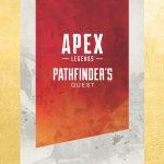 【APEX公式ブック】2021年2月2日にエーペックス公式ブック「パスファインダーズ クエスト」が発売される!?(エペ速)