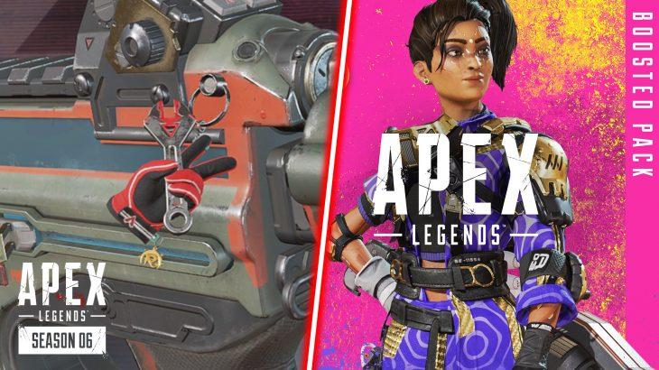 【速報】ランパートの「限定武器チャーム」と「スターターパック」が登場!!・ゲーム内画像あり(エペ速)