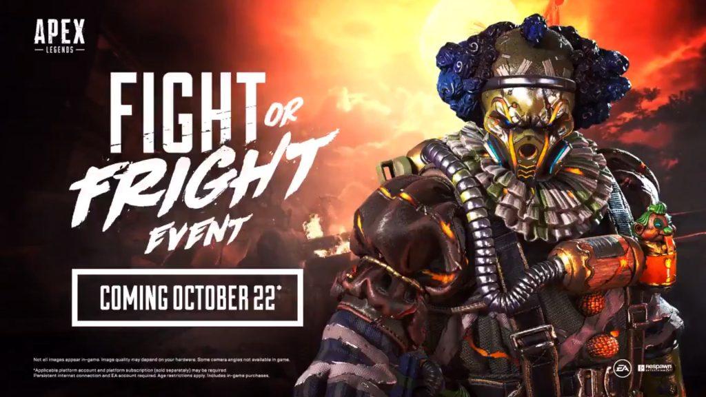 【速報】APEXのハロウィンイベントが10月23日に開催!公式よりトレーラーが公開されたぞ!(エペ速)