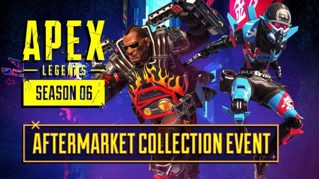 【APEX】新コレクションイベント「アフターマーケット」の全情報まとめ(エペ速)