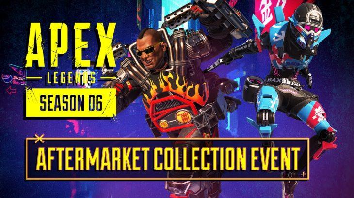 Apex Legends Aftermarket Collection Event Trailer(公式チャンネル)