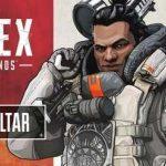 【エーペックスレジェンズ】後は配信者かニート、独身男性、プロ、ゲーム関連の仕事の人、フリーター
