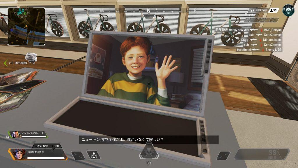 【速報】オリンパスに「ホライゾンの息子」のビデオメッセージが見れる隠し要素が追加されたぞ!!