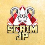 【1/31(日)21時~】Apex Legends Scrim JP 交流スクリム#5主催のお知らせ