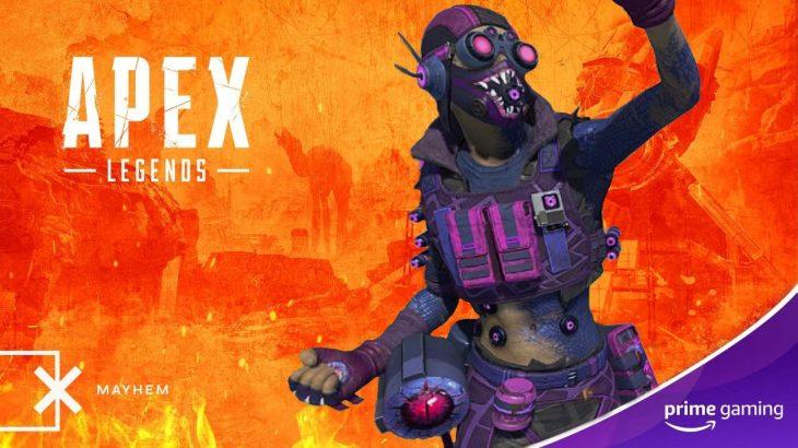 【APEX】次のTwitch Prime限定スキンはオクタン!→3月11日に登場予定とのこと・入手方法など