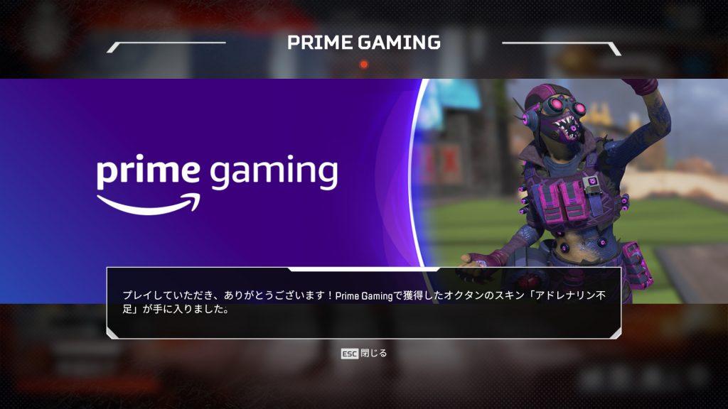 【速報】「オクタン」のTwitch Prime限定スキンが登場!!ゲーム内での見え方画像や、入手方法など