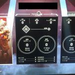 【APEX】PS4版のアカウント初期化バグについて、公式「原因と思われる問題を特定した。アカウントは4月6日AM3:00のバックアップデータから復元する。」
