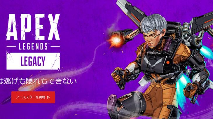 【速報】APEXシーズン9の新キャラクターは「ヴァルキリー」で決定!!新武器は「ボセックボウ」とのこと!