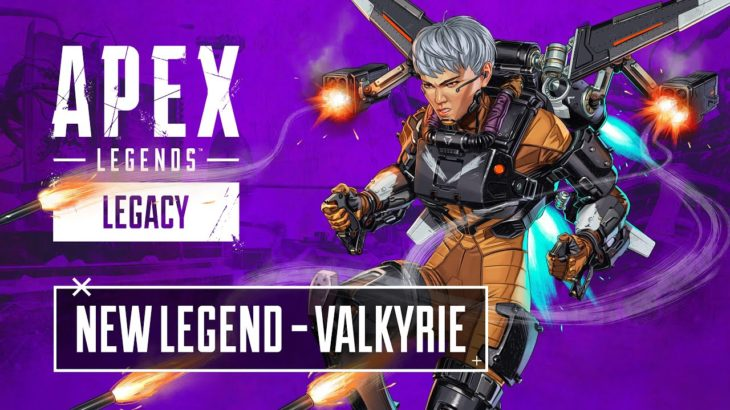 【APEX】シーズン9の新キャラクター「ヴァルキリー」の紹介動画が公式より公開!!→アビリティ内容・まとめ
