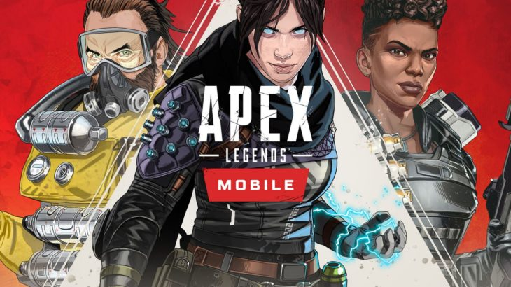 【APEX】モバイル版エーペックスのベータテストスキンが3種類リーク!!