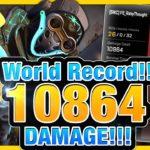 【Apex】『10864ダメージ』を達成しダメージ世界記録を日本人プレイヤー(@lakyyjp)が更新(えぺタイムズ)