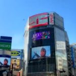 【APEX】渋谷のスクランブル交差点に『シーズン9』のトレーラーが!?