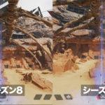 【APEX】シーズン9で弱体化されたホライゾンの「戦術アビリティ」比較動画