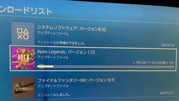 【PS4版APEX】明日の「ジェネシス」コレクションイベントの先行アプデファイルが配布されたぞ!!