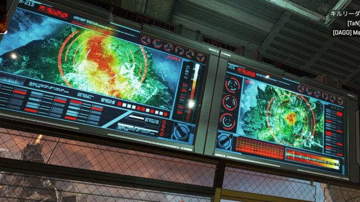 【APEXシーズン10】「ワールズエッジ」で最後のマップ変更ティザーが見れるようになったぞ!『発射場』のモニターにヒントが・・・!?【動画まとめ】