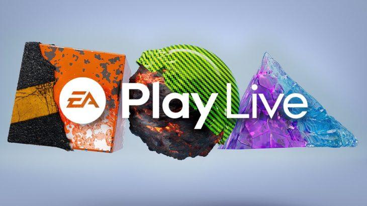 【APEX】シーズン10のローンチトレーラーは明日7月23日(金)AM2:00に「EA Play Live2021」で公開されるぞ!!
