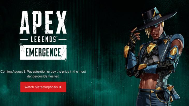 【APEX】シーズン10の「新キャラクター」「新武器」の情報が公開!!→「アリーナランク」や「ワールズエッジのマップ変更」など