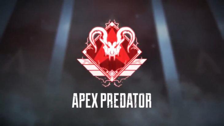 【APEX】「プレデターランク」で終わったのにバッジも軌道も貰えなかったんだけど・・・